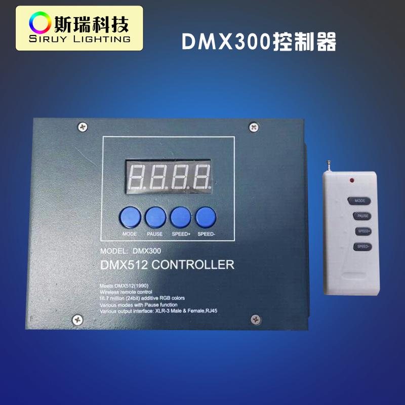 контроллер DMX300 DMX DMX