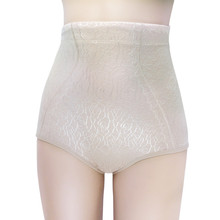 NEW Pantie Control Bamboo Fiber Panties Clothing Intimates Corset Underwear High Waist Big Size Breathable Wear Body Shaper N052