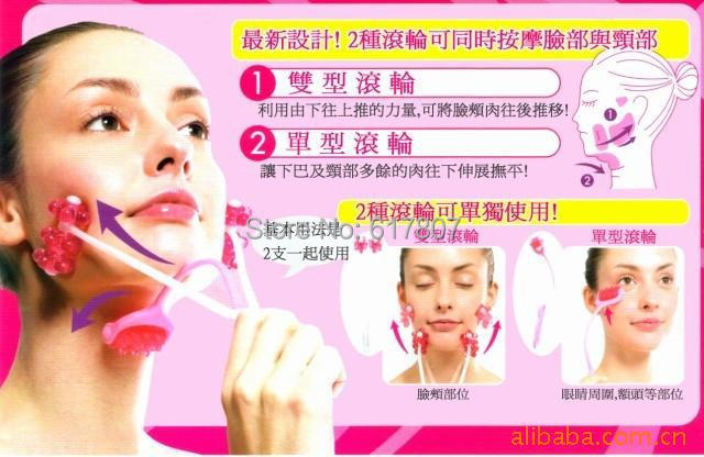 Free Shipping 2in1 Face Neck Chin Roller Massage Slimming Remove Line(China (Mainland))