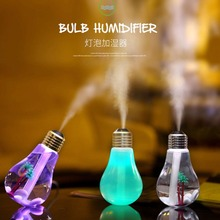 2016 new humidificador ultrasonic humidifier home office Mini aromatherapy colorful LED night light bulb aromatherapy atomizer(China (Mainland))