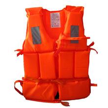 Orange Useful Prevention Flood Adult Foam Swimming Fishing Life Vest Whistle Adult Jacket Colete Salva Vidas Roupas(China (Mainland))