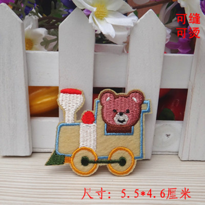 Winnie open train gum ironing hair clothes decorative cloth applique patch Ding sticked yellow embroidered logo scrapbooking(China (Mainland))