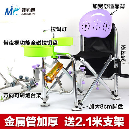 Free shipping The rock DiaoTai multifunctional chair fishing stool(China (Mainland))