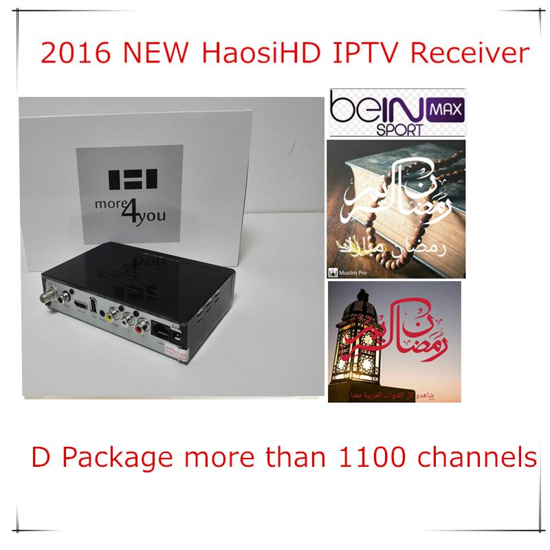 DVB S2 font b satellite b font receiver arabic iptv box With 1100 Arabic French German