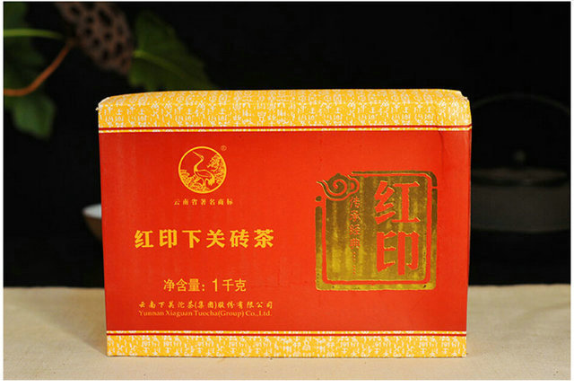 2012YR XiaGuan Red Stamp Boxed Brick Zhuan 1000g YunNan MengHai Organic Puer Raw Tea Weight Loss Slim Beauty Sheng Cha<br><br>Aliexpress