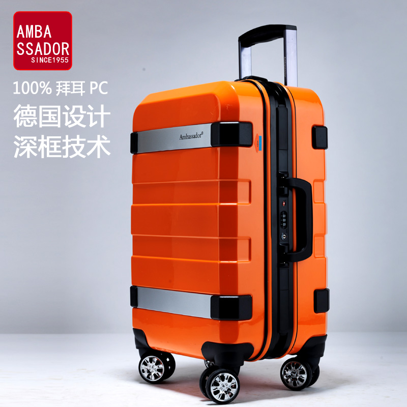 New! Ambassador trolley luggage suitcase universal wheels aluminum frame travel bag box - LUGGAGE CASE HANGZHOU store