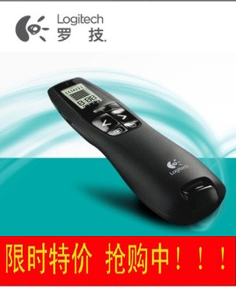Wholesale Logitech R800 Remote Control Page Turning green or red Laser Pointers Laser Pen Presentation LED pen Free Shipping(China (Mainland))