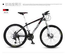 Mountain biking, Aluminum alloy frame,  27 speed can be locked front fork, double disc brake mountain bike(China (Mainland))