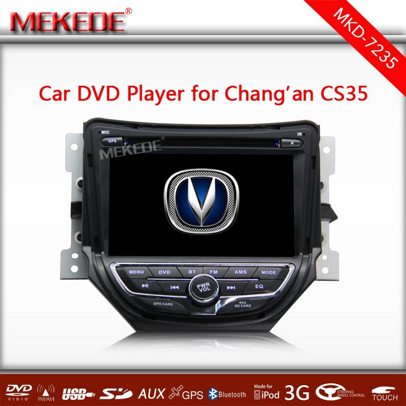 7'' HD touch screen good quality Changan CS35 car audio DVD player MTK3360NCG CPU running speed faster with wifi ipod BT TV GPS(China (Mainland))