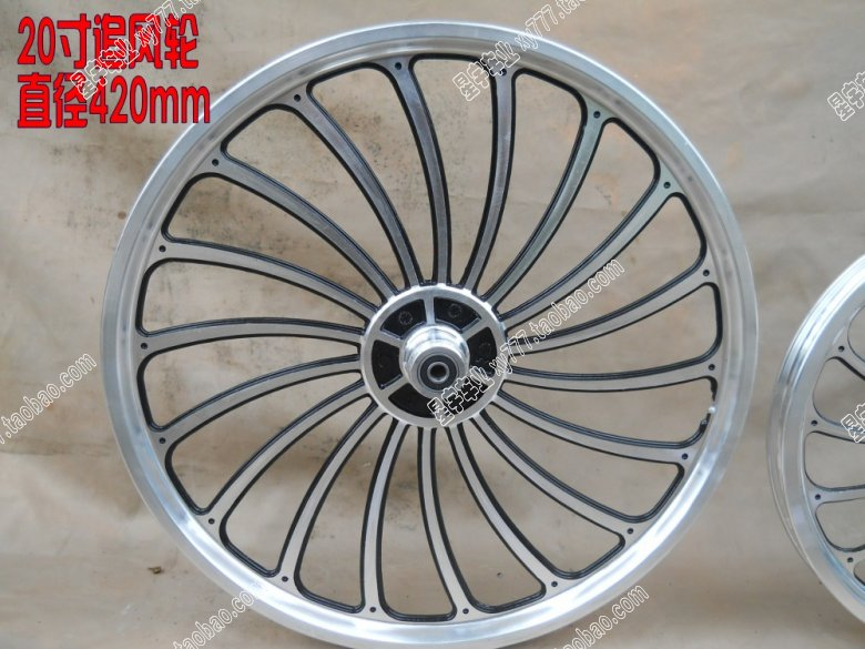 Bikes Rims For Sale bicycle one piece
