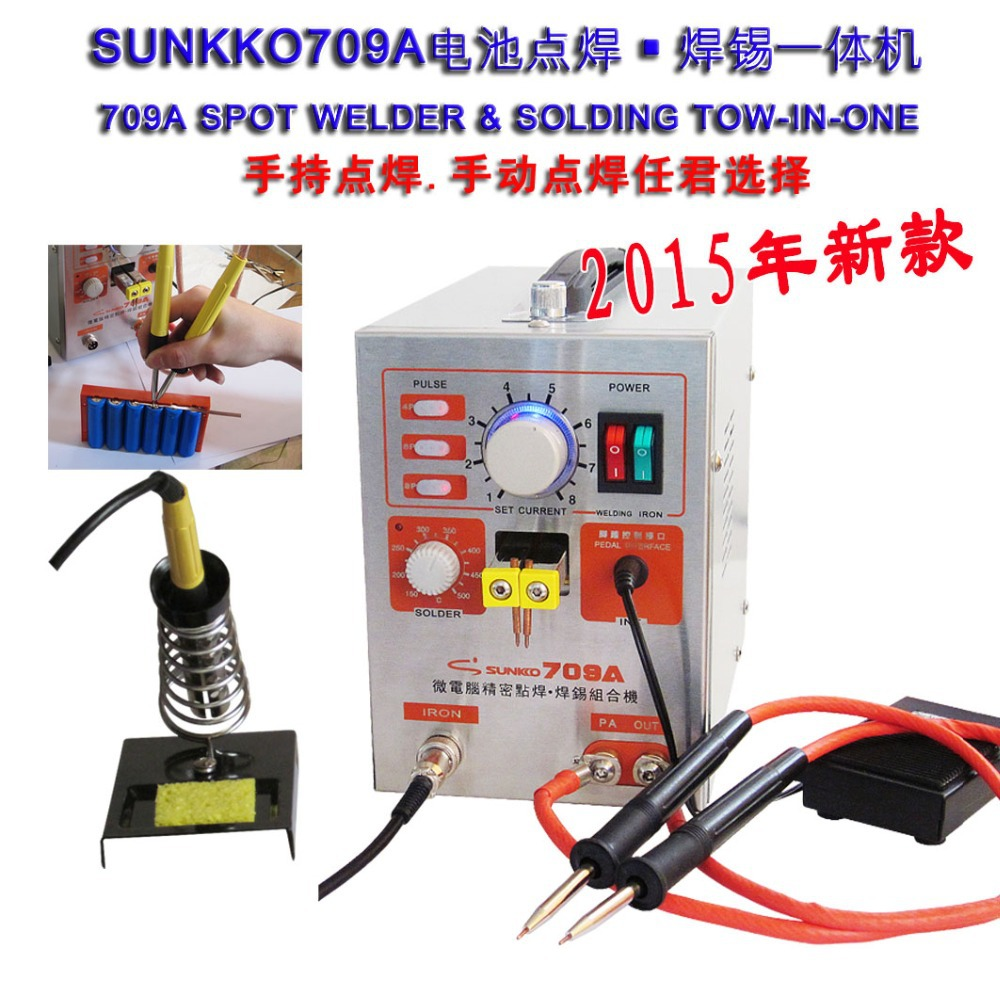 battery spot welding machine