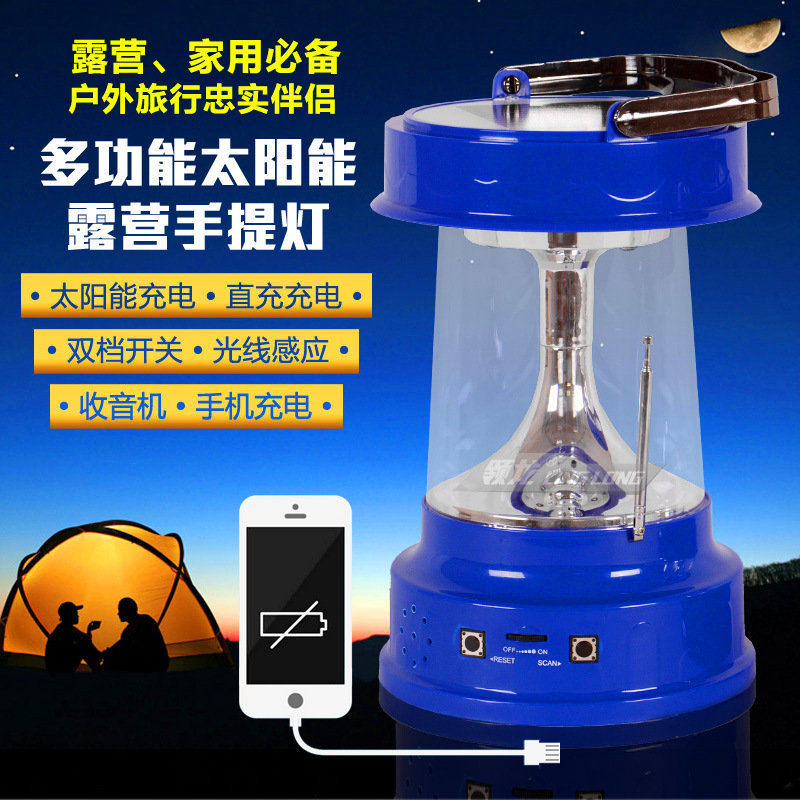 Manufacturers wholesale solar camping light led camping lantern light portable light systems (solar radio small)(China (Mainland))