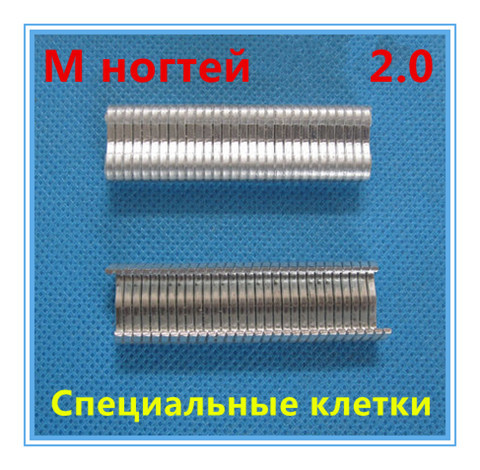 600M nails Tied to the cage clamp Chicken Rabbit Dog Birdcage Installation pliers Cages installation tools