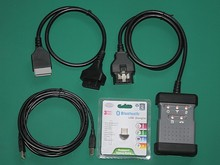 Hot Sale Consult 3 C3 PLUS Consult-3 plus V34.11 Diagnostic and Programming Tool(China (Mainland))