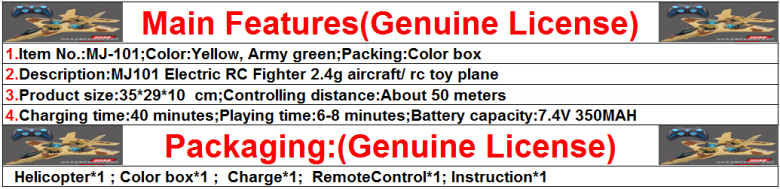 2015 best popular RC airplane Model MJ101 Electric RC Fighter 2.4g aircraft/ rc plane toy Good qual Remote Control Toy vs TF002