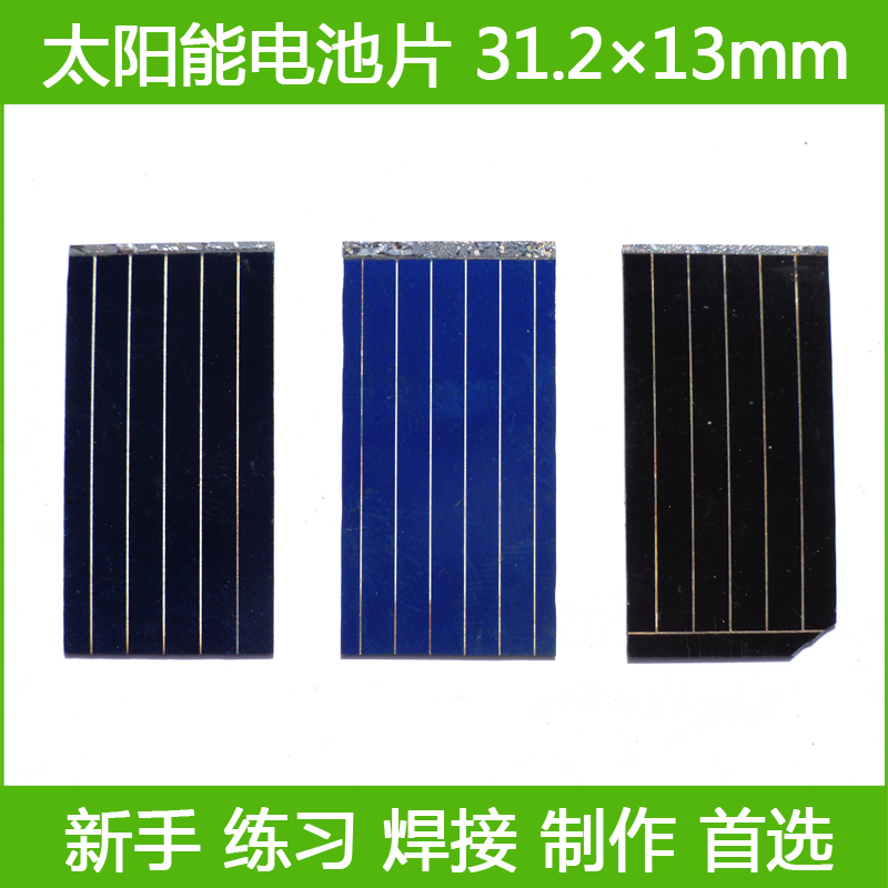 Novice DIY soldering of solar cells produced solar panels photovoltaic technology making preferred(China (Mainland))
