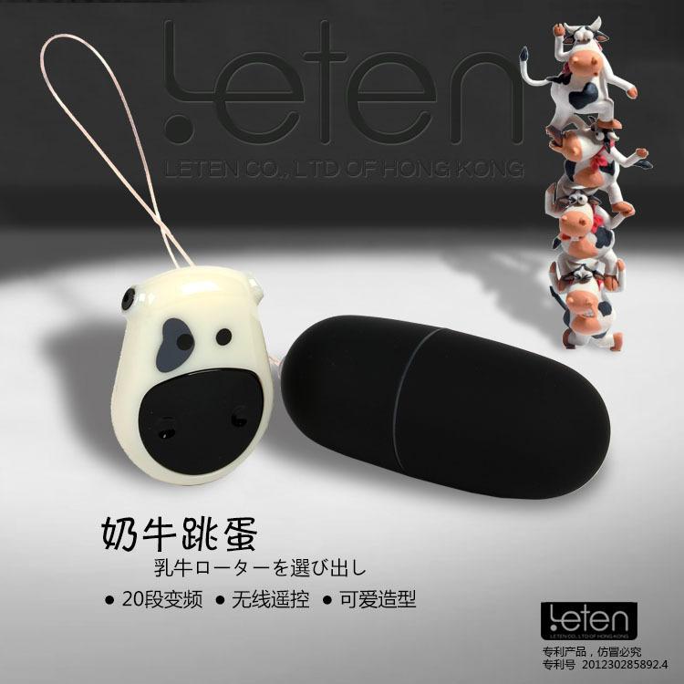Pretty Love Vibrator Sex Toy Vibrator Cow 20 Speed Wireless Remote Control Virating Egg Vibrator Vibrator Sex Toys For Woman(China (Mainland))