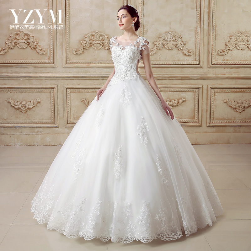 Wedding Dresses   Us : Us iraq drunk bride wedding dress clothes summer new