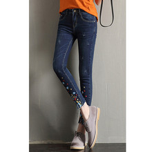 Fashion Brand Women Skinny Pencil Jeans Female 2017 Blue Elastic Skinny Slim Jeans Trousers for Women Pants Large Size 26-32(China (Mainland))