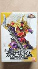 Bandai SD Gundam Sangokuden 025 Taishici Dom Plastic Model
