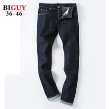 Большой парень магазин большой Большой размер 38 40 42 44 46 черные джинсы мужчины мешковатые джинсы прямые брюки Pantalon Homme 240 джинсы