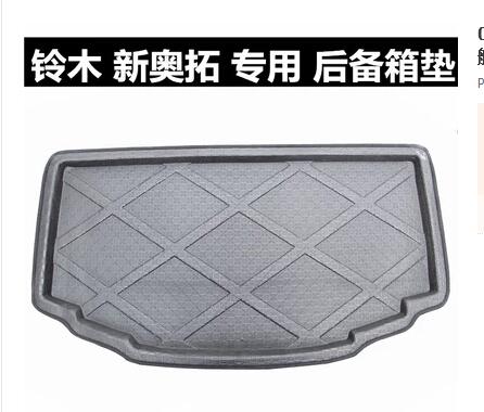 Suzuki Alto trunk mats trunk mat three D tail box pad Free Shipping(China (Mainland))