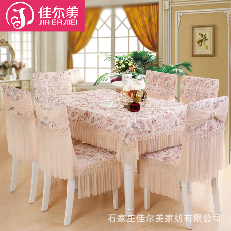 Garden table cloth Lace tablecloth Stamp cushion package Rectangular table cloth Chair cover(China (Mainland))
