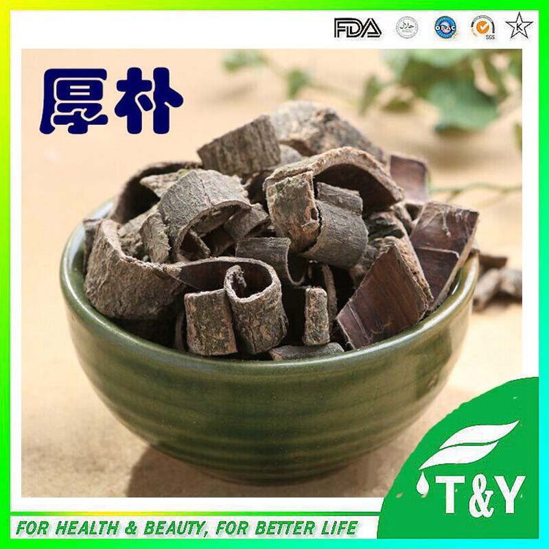 Hot selling product mangnolia officinalis extract<br><br>Aliexpress