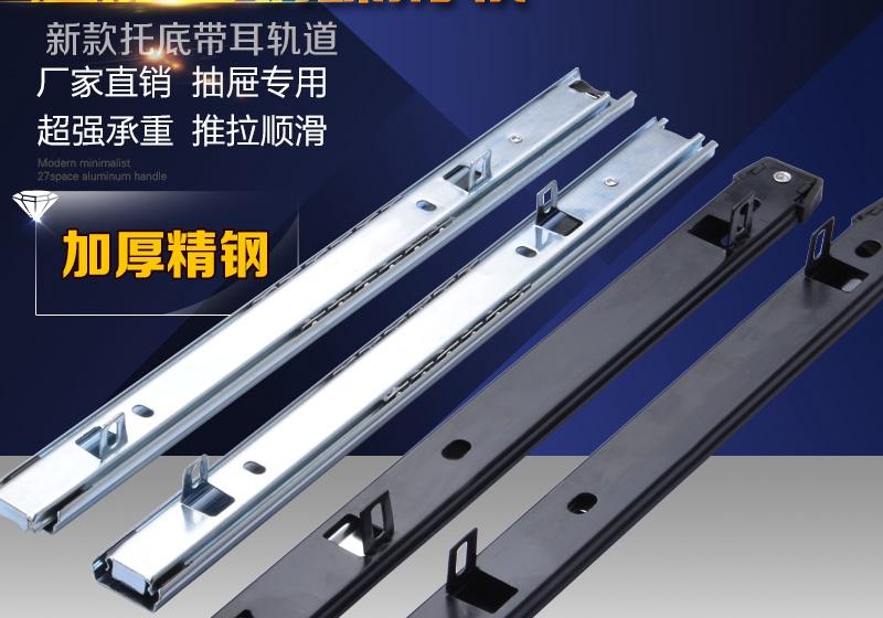 Cheap rail keyboard tray computer desk drawer slide hoisting two wooden slide rails 27 wide(China (Mainland))