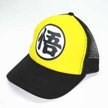 A lot of anime style baseball cap, the sun hat snapback adjustable 53 reality choice cartoon animation hat(China (Mainland))