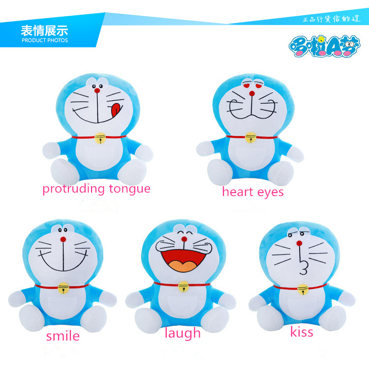 25-50cm 5 Different Facial Expressions Doraemon Cat Plush Toys Stuffed Animals Doll Kids Child Japanese Cartoon Movie Character(China (Mainland))