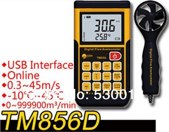 Здесь можно купить  New TM856D storage type wind speed meter Free shipping lcd digital anemometer wind speed meter Wind meter usb Scales outdoor  Инструменты