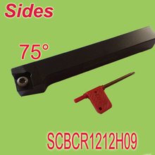 Free Shiping SCBCR 12*12*80mm 75 Degree External Screw Locked Lathe Tool Holder Suit CCMT09T304 - Sides International limited store