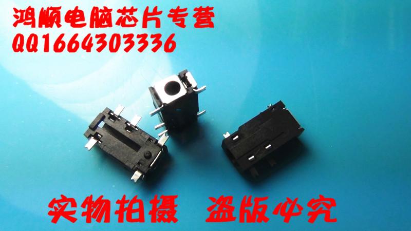 [Free shipping]Tablet common audio interface headphone jack 5-Pin SMD D45 (5pcs / lot)(China (Mainland))