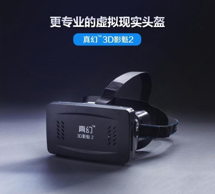 ZHENHUAN Second-generation products, professional 3D glasses VR BOX 3D home theater products(China (Mainland))