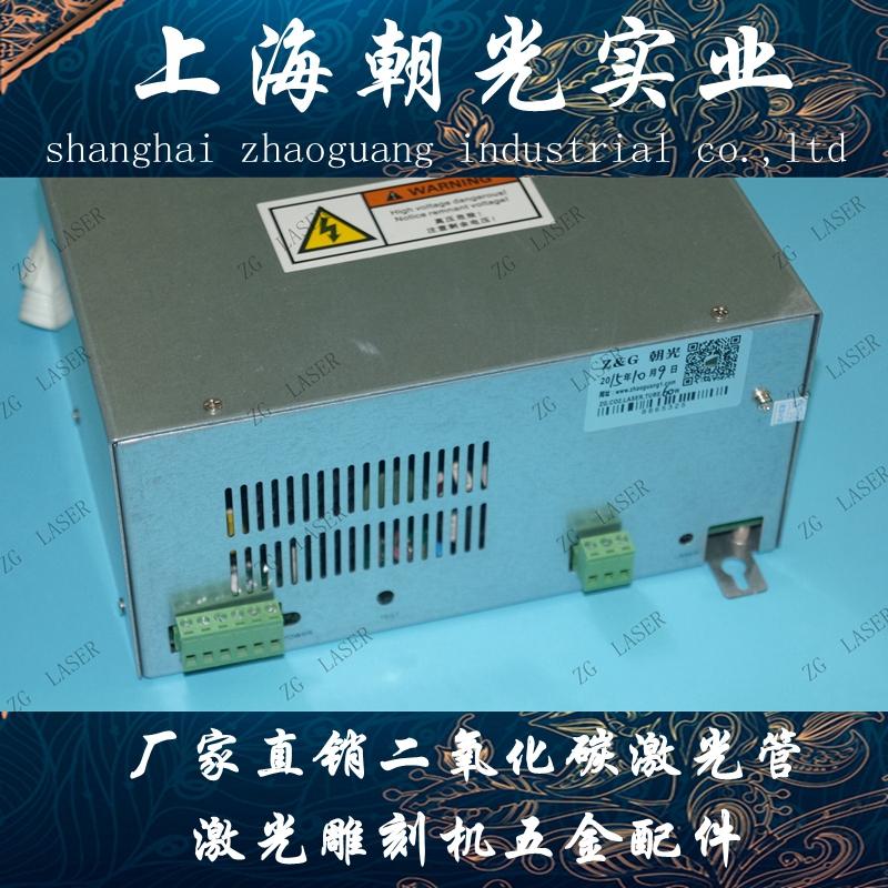 ZG AC 110V/220V  60W CO2 laser power supply for 60W  CO2 laser glass    tube<br><br>Aliexpress