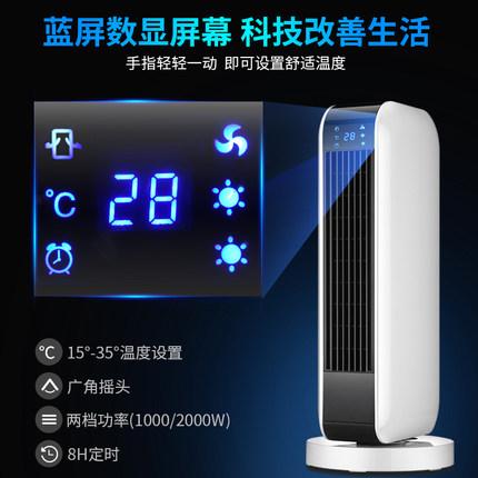 Compra ba o calentador de la habitaci n online al por - Calefaccion electrica opiniones ...
