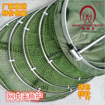 Collapsible fish drying net 2.5 m length dia 33cm fish keeping net gill net(China (Mainland))