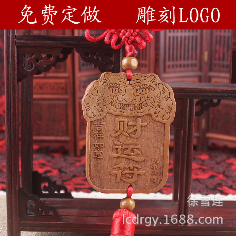 DR-HG-002 factory direct wholesale high-end interior products peach wooden car ornaments brave symbol of wealth(China (Mainland))
