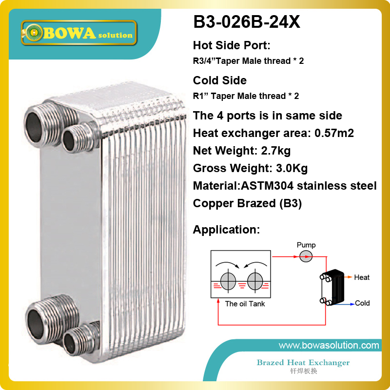 25.6KW(water to water) Copper brazed stainless steel heat exchanger for boat engine B3-026-24(China (Mainland))