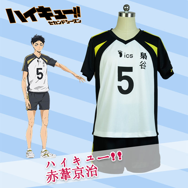 Popular Volleyball Uniforms-Buy Cheap Volleyball Uniforms