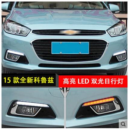 Здесь можно купить  High quality!LED Daytime Running Light Fog light DRL100%Waterproof fog lamp fit for NEW Chevrolet Cruze 2015!Free Shipping!  Автомобили и Мотоциклы
