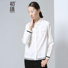 Buy Toyouth Long Sleeve Shirt Women Solid Color Turn Collar Color Contrast Casual Blouses for $24.50 in AliExpress store