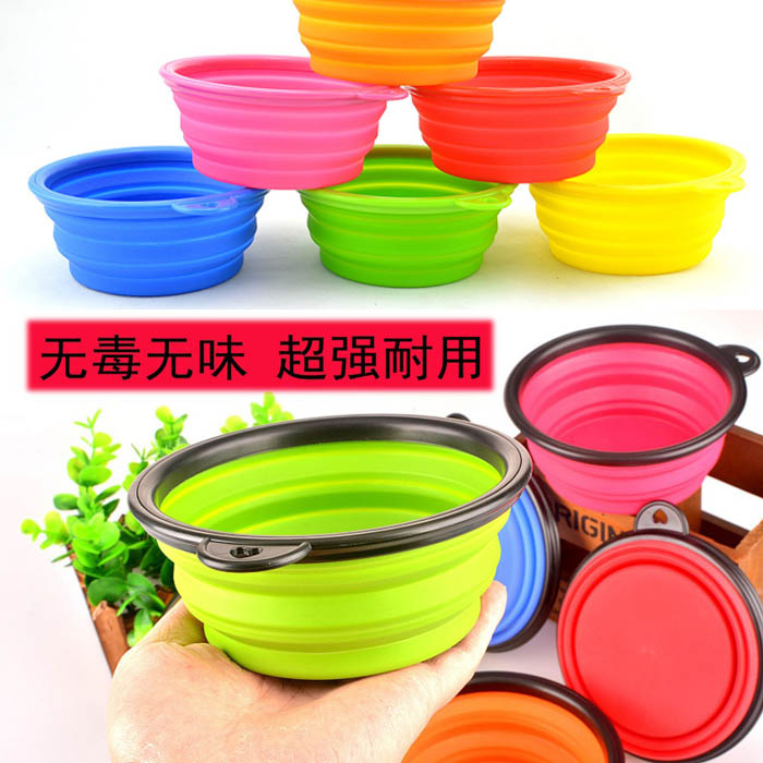 100pcs/lot 2 type Pet Products silicone Bowl pet folding portable dog bowls wholesale for food the dog drinking water HS051s(China (Mainland))