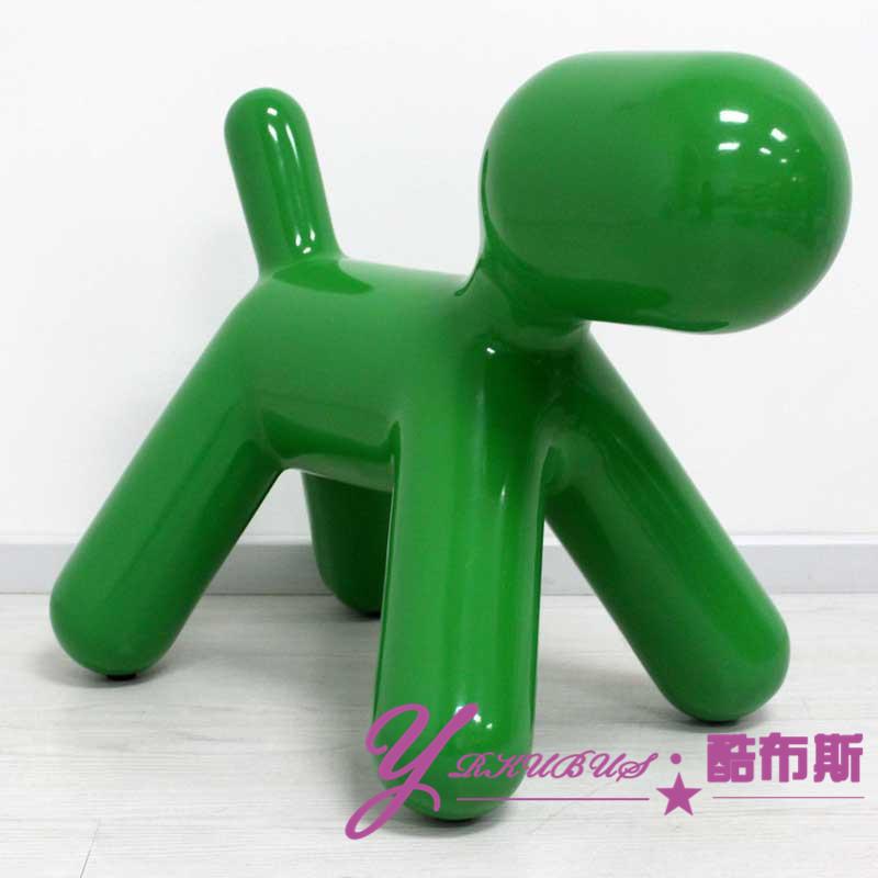 Eero Aarnio Puppy Chair