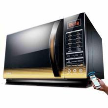 Free shipping 900 watt speed microwave oven(China (Mainland))