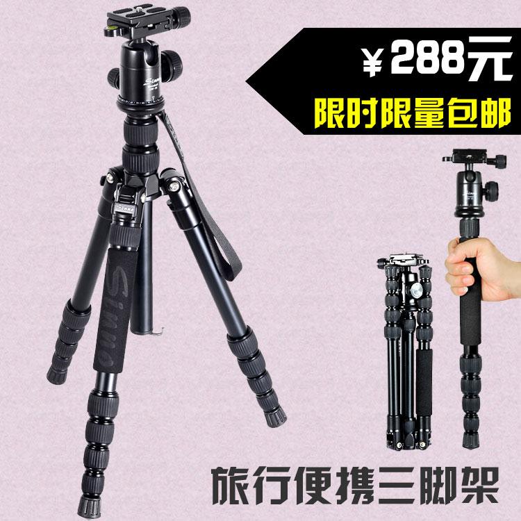 Short m-2522z slr tripod portable digital camera triangle bracket(China (Mainland))