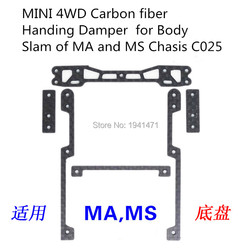 RC MINI 4WD 3mm Wide Front Plate Carbon Fiber Self-made Parts Tamiya MINI 4WD Carbon Fiber Components C032 2Pcs/lot
