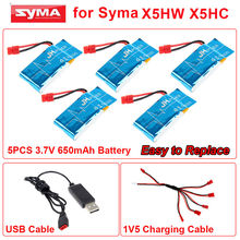 Free shipping! 3.7V 650mAh Lipo Battery USB Charger Cable Spare Parts for Syma X5HC X5HW Drone