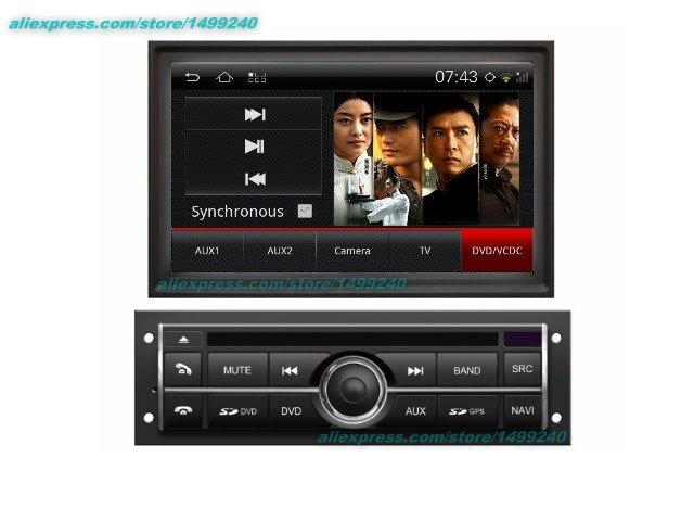 DVD для автомобиля из Китая